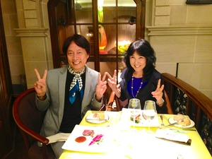 Ken and Miyoko Ginza
