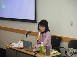 087  small seminar miyoko