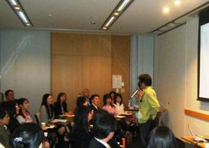 secret seminar 4月18日