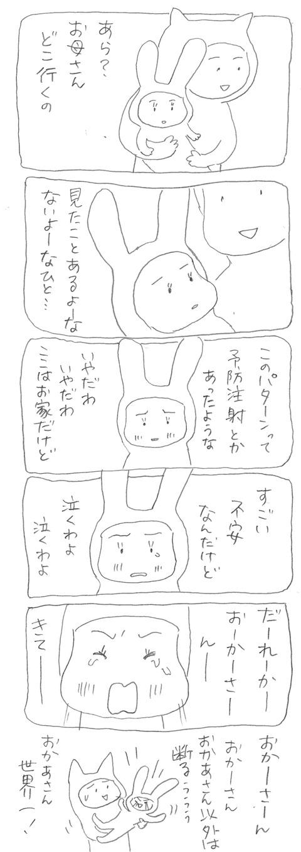 magonokimoti