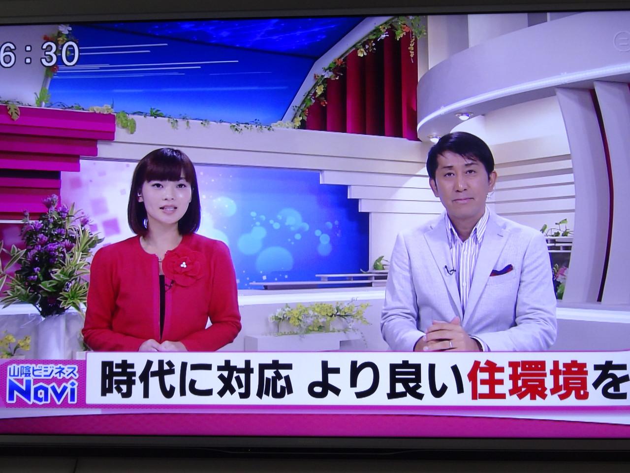 日本 海 テレビ