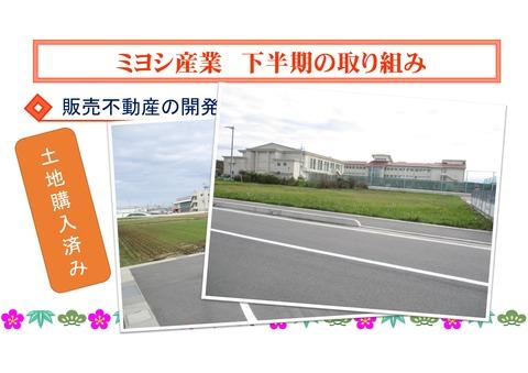 Microsoft PowerPoint - 2016社長(4)