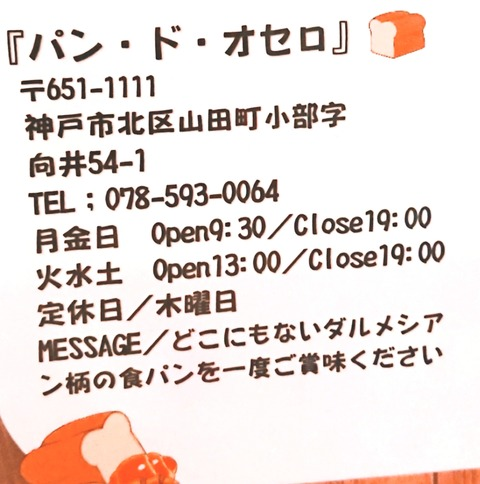 19-04-29-22-46-01-690_deco