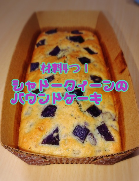 19-07-01-12-10-03-748_deco