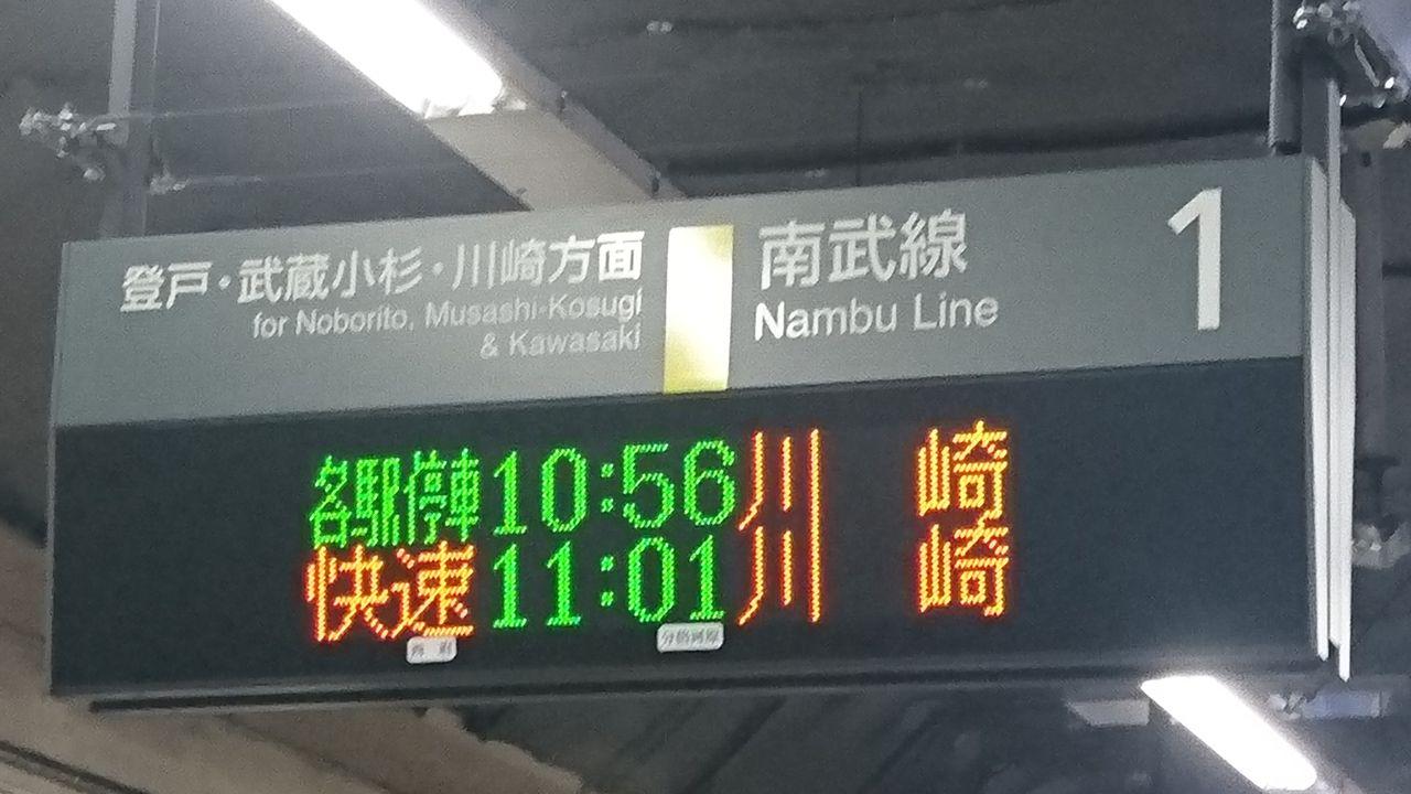 cheap train travel