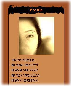 ハロウィンデザインのプロフィール画像