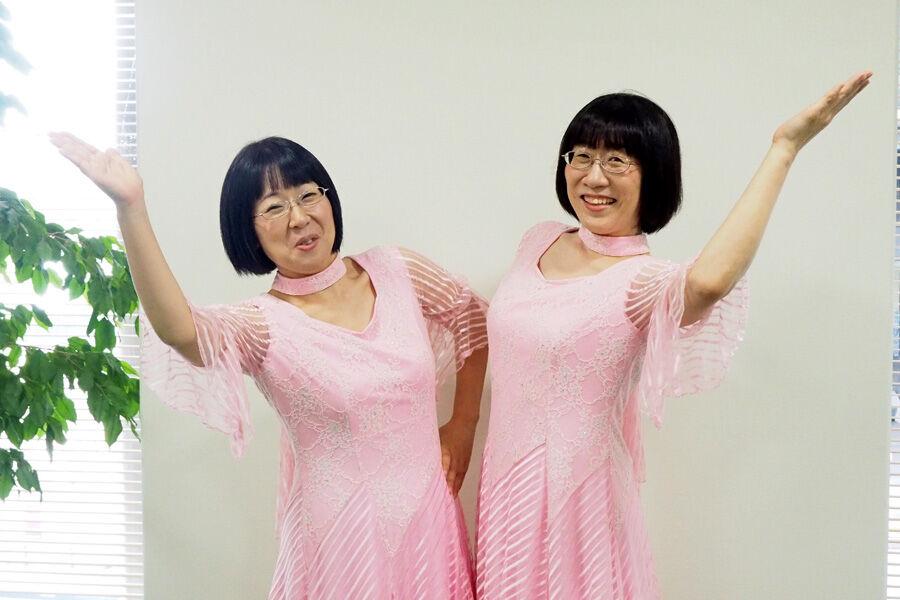 阿佐ヶ谷 姉妹 モーニング ルー ティーン