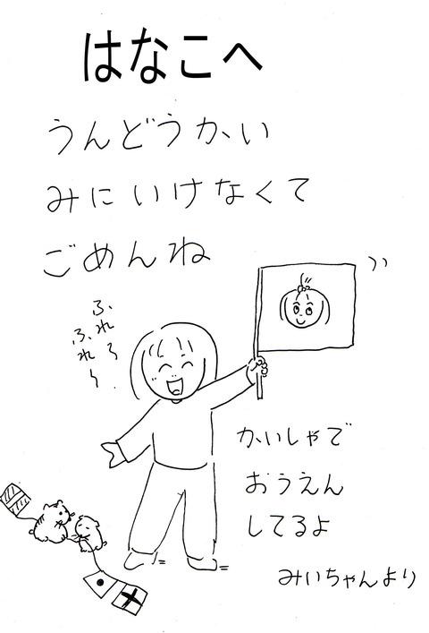 img029のコピー