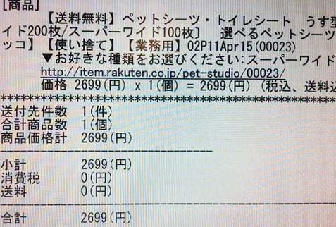 011のコピー