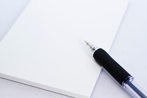 PPW_memotosya-pen_TP_V