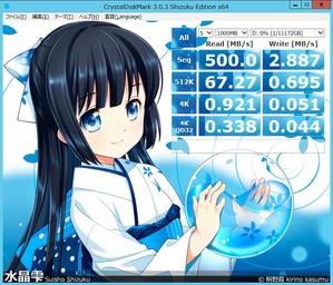 CrystalDiskMark_Adaptec_ASA-6805H