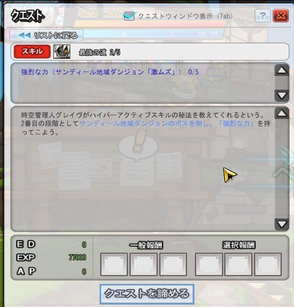 SC_ 2014-01-15 21-44-14-167