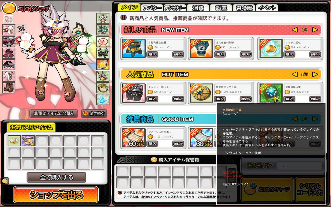 SC_ 2014-01-15 22-08-05-624