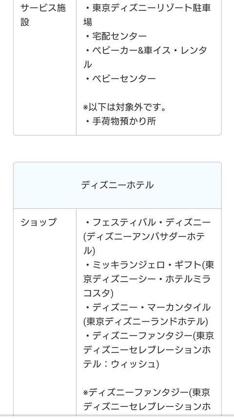 Screenshot_20201106-142523 (2)