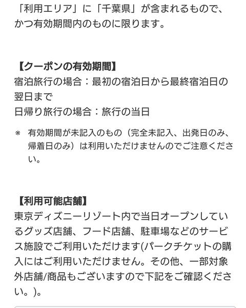Screenshot_20201106-142430 (2)