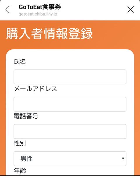 Screenshot_20201009-153057 (1)