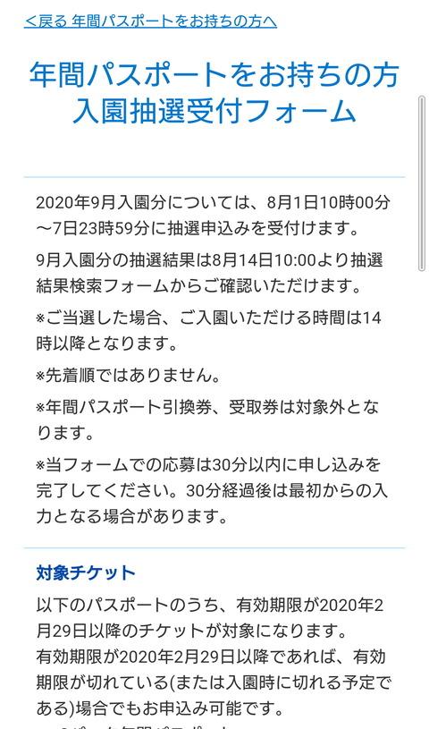 Screenshot_20200806-164148 (1)