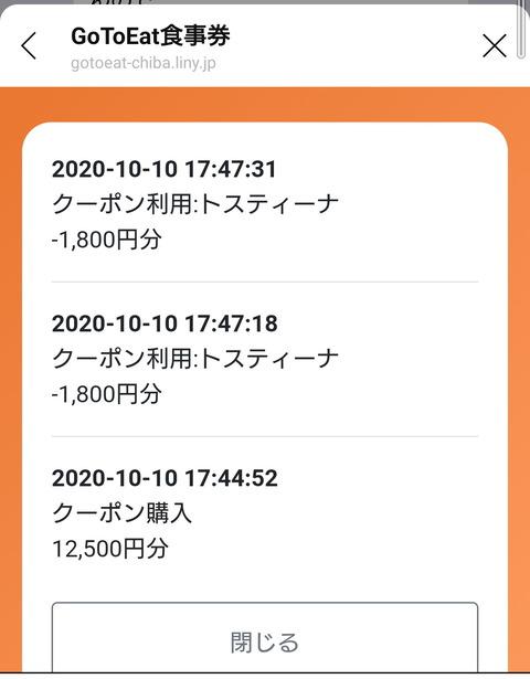 Screenshot_20201013-103953 (1)