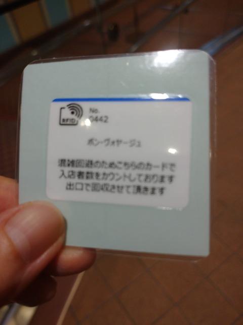 DSC_0934