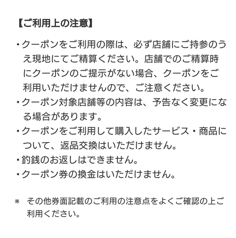 Screenshot_20201106-142545 (2)