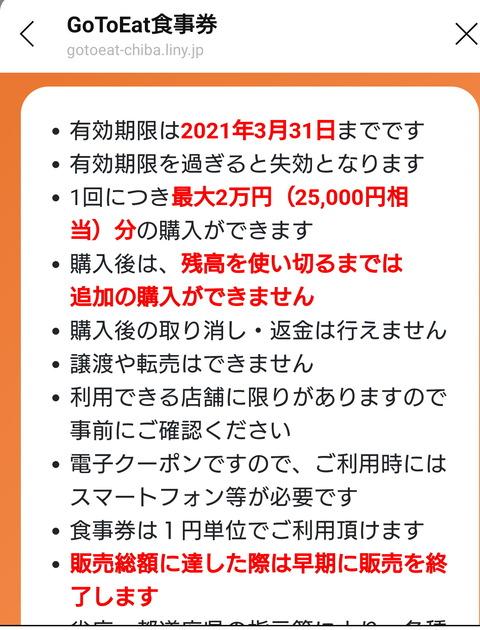 Screenshot_20201009-153037 (1)