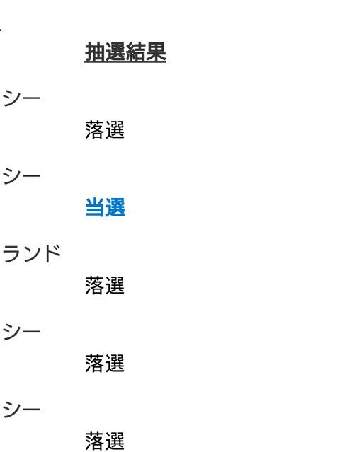 Screenshot_20200814-100139 (1)