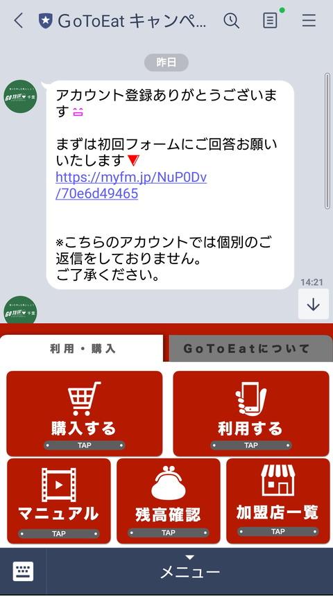 Screenshot_20201009-070311 (1)