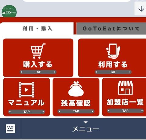 Screenshot_20201009-070311 (2)