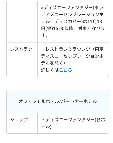 Screenshot_20201106-142536 (2)