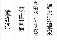 岡山よいとこ半分カード_page-0007