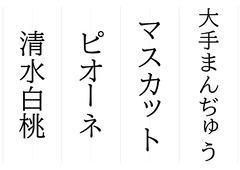 岡山よいとこ半分カード_page-0001