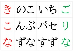 野菜の名前3文字合わせ カード_page-0007