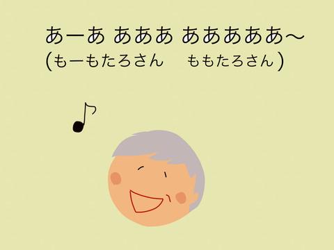 IMG_00000557