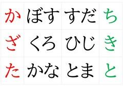 野菜の名前3文字合わせ カード_page-0004