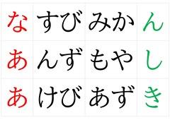 野菜の名前3文字合わせ カード_page-0005