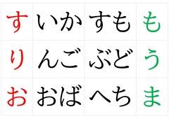 野菜の名前3文字合わせ カード_page-0003