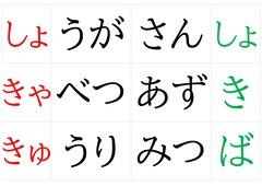 野菜の名前3文字合わせ カード_page-0001