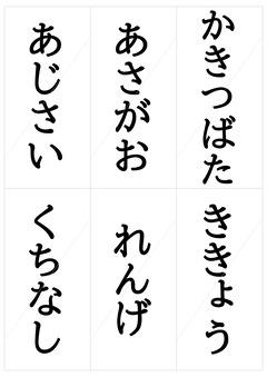 花斜め2枚カード_page-0003