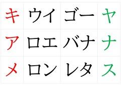 野菜の名前3文字合わせ カード_page-0006