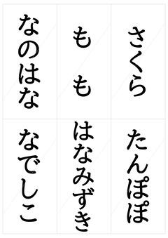 花斜め2枚カード_page-0001
