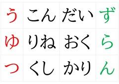 野菜の名前3文字合わせ カード_page-0002