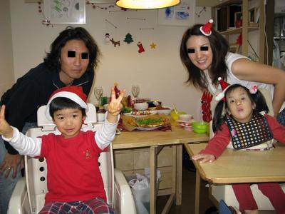 家族でメリークリスマス