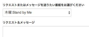 messageform