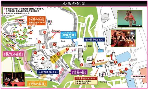 map_2019