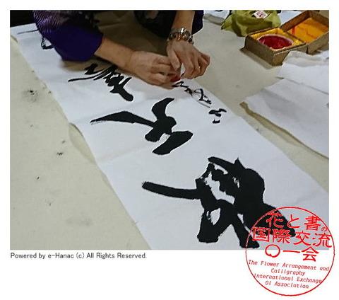 水茄美人倶楽部の国際文化交流/水なす美人塾画像
