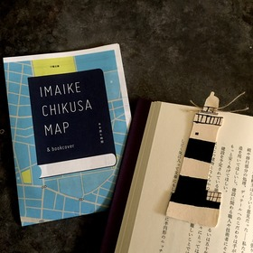 本を読む時間