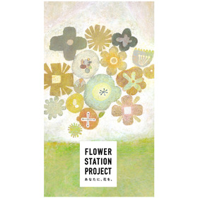 FLOWER STATION PROJECT