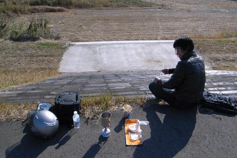 自転車屋 宮崎 自転車屋 : かごしま再発見の旅へようこそ