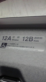 9a9bf64e.jpg