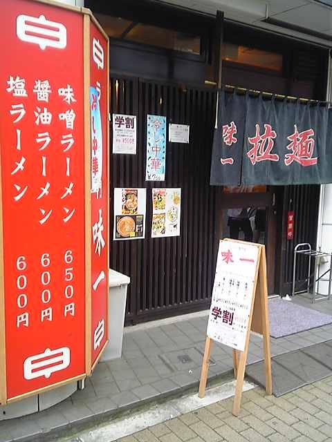 石野良和のブログ  (日々是更新)